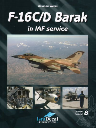 IAFB21