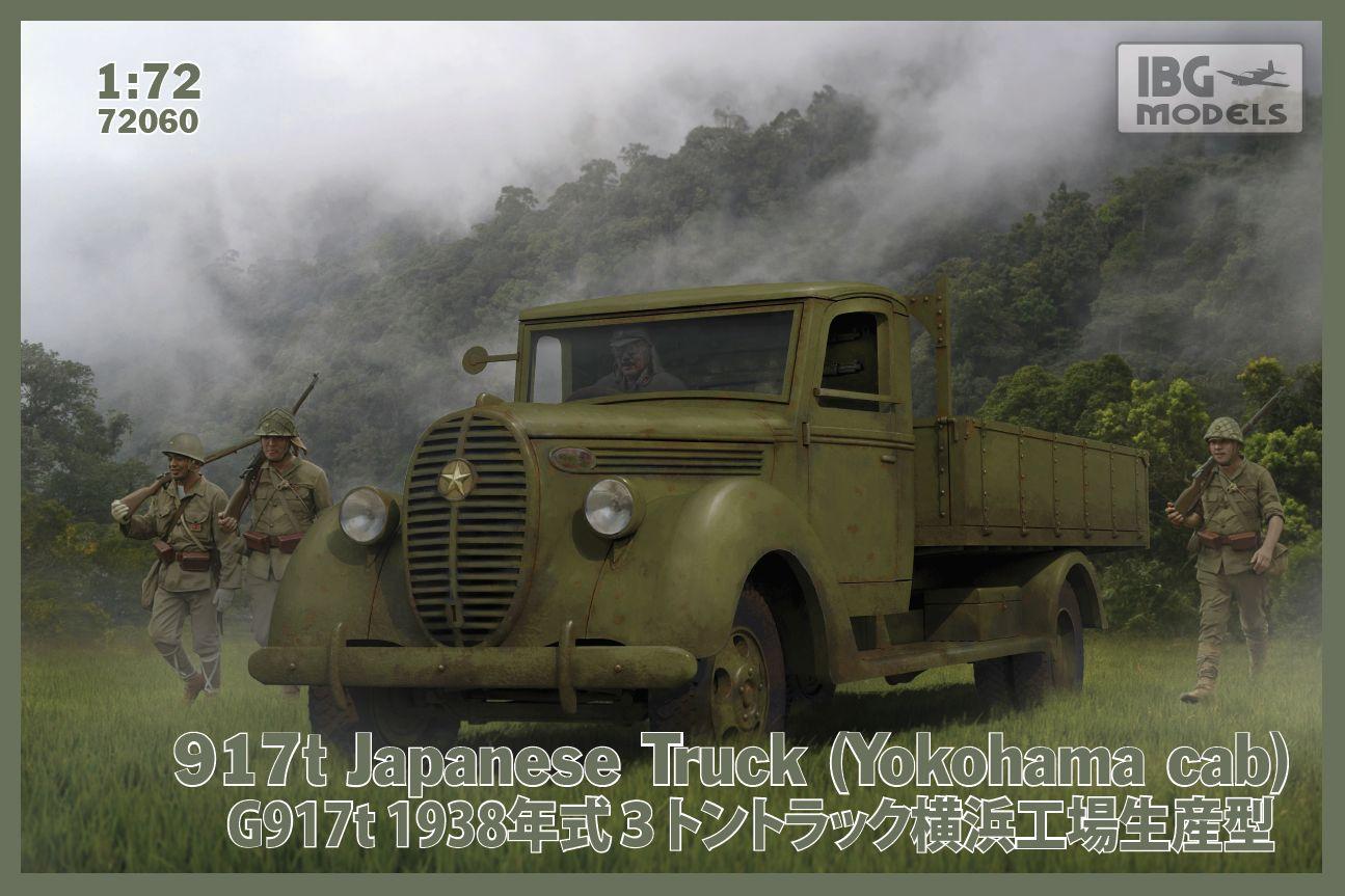 IBG72060