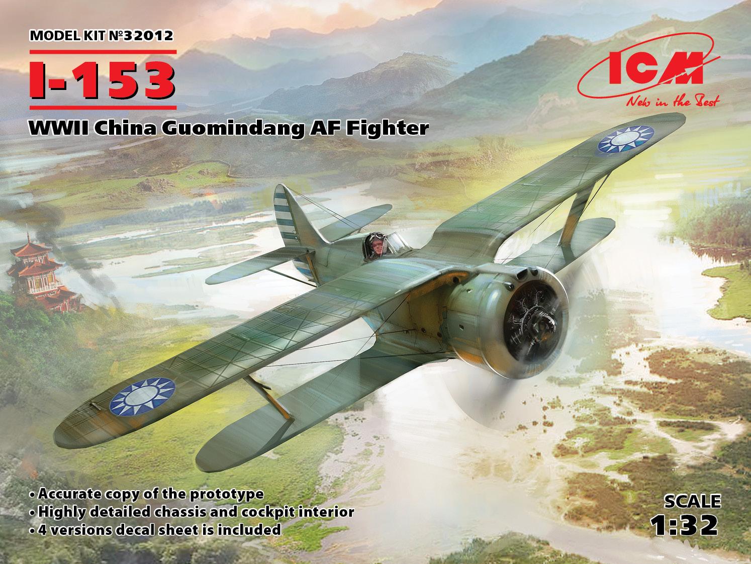 ICM32012