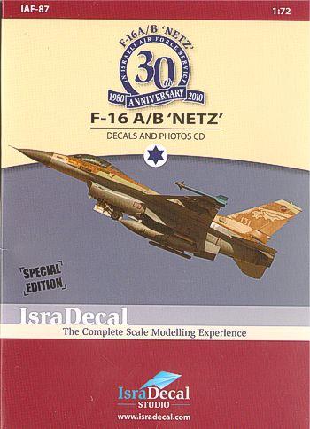 ISRA87