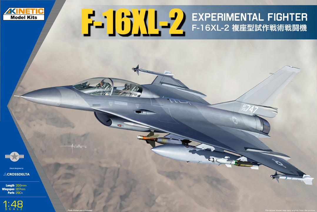 KINETIC K48064 Alpha Jet Patrouille de 2017 2-in-1 kit in 1:48