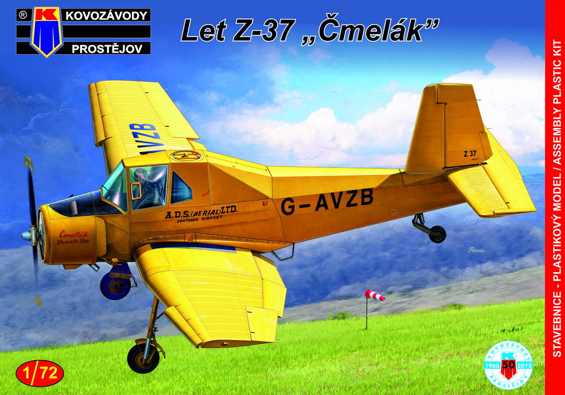 KPM72120
