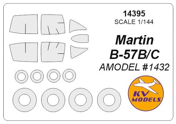 KV14395