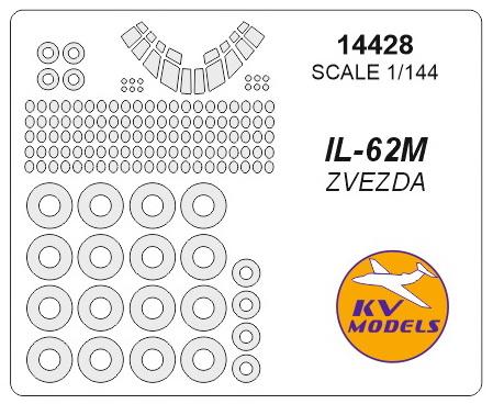 KV14428