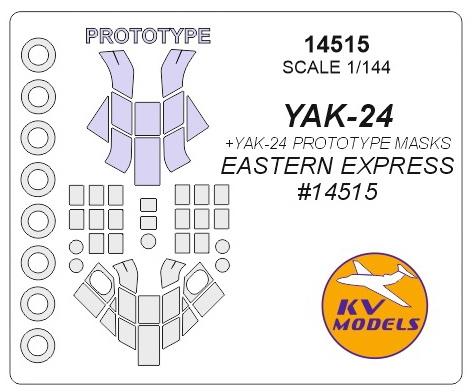 KV14515