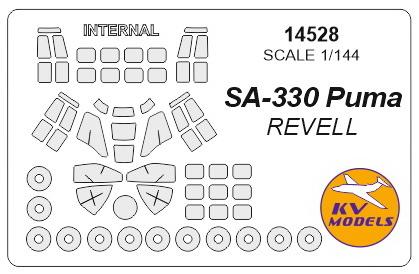 KV14528