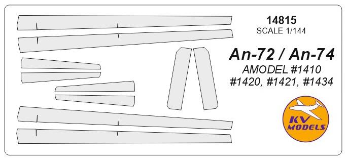 KV14815