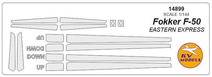 KV14899