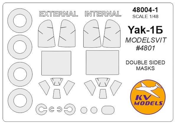 KV48004-1
