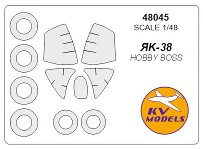 KV48045