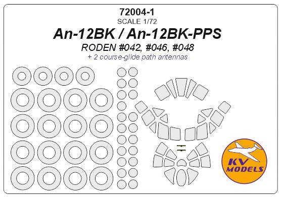 KV72004-1
