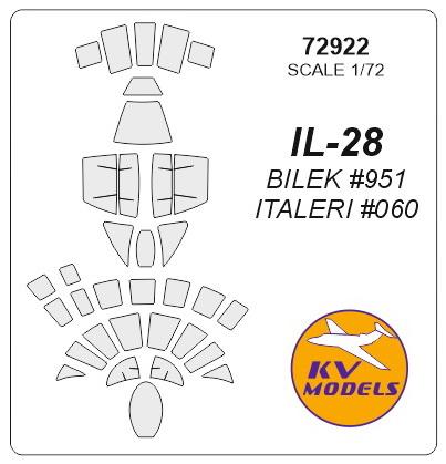 KV72922
