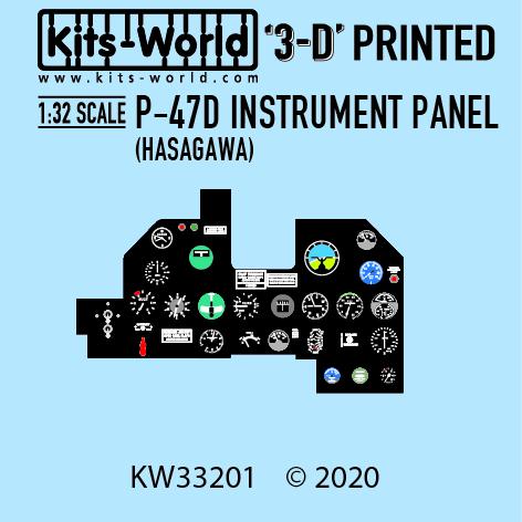 KW3D1321001