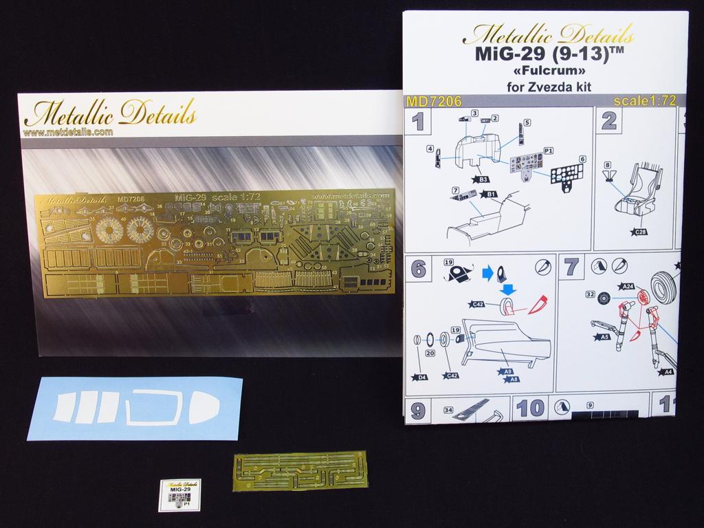 MDMD7206