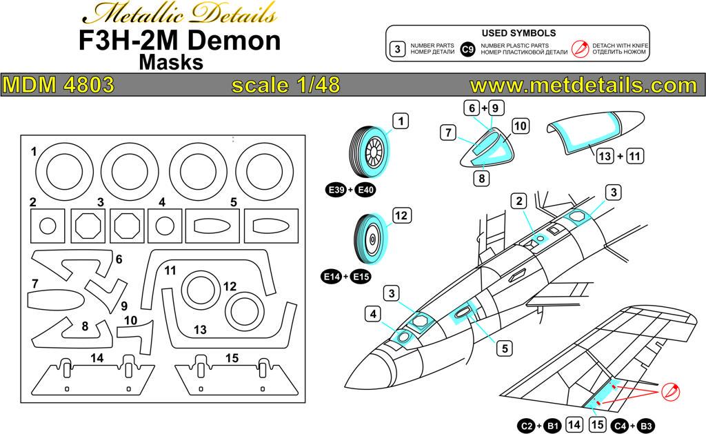 MDMDM4803