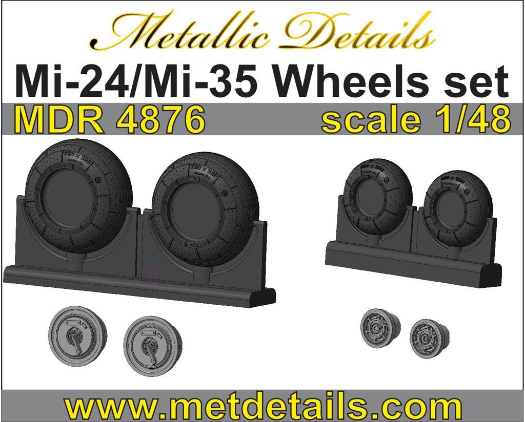 MDMDR4876