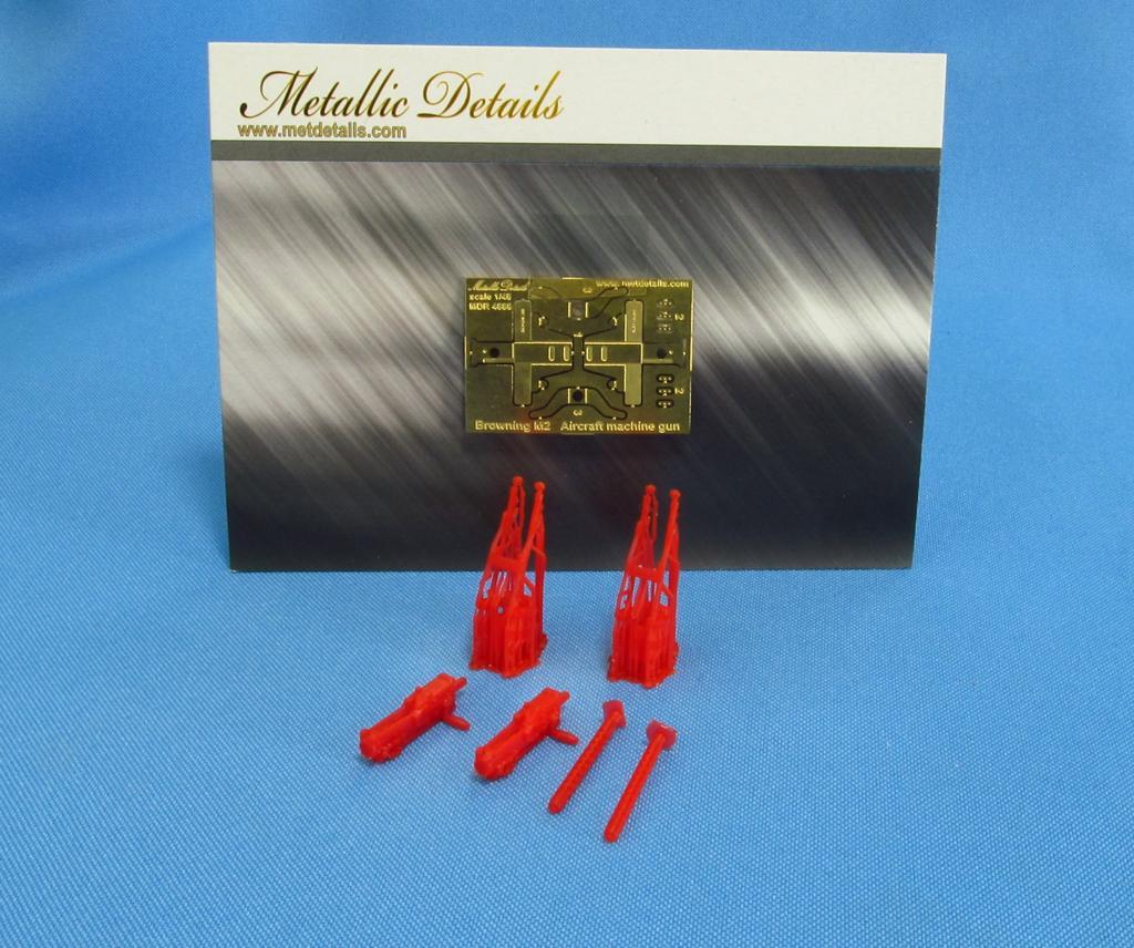 MDMDR4888