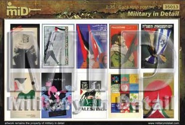 Military In Detail 1//72 Gaza Strip Posters #3