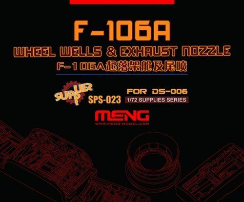 MMSPS-023