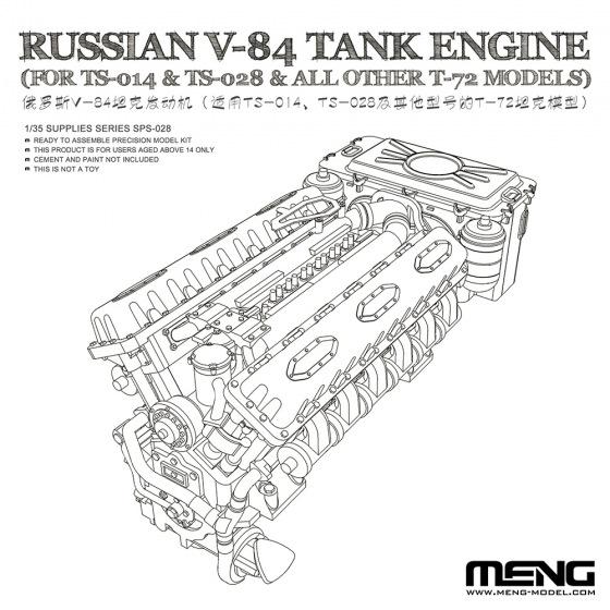 MMSPS-028