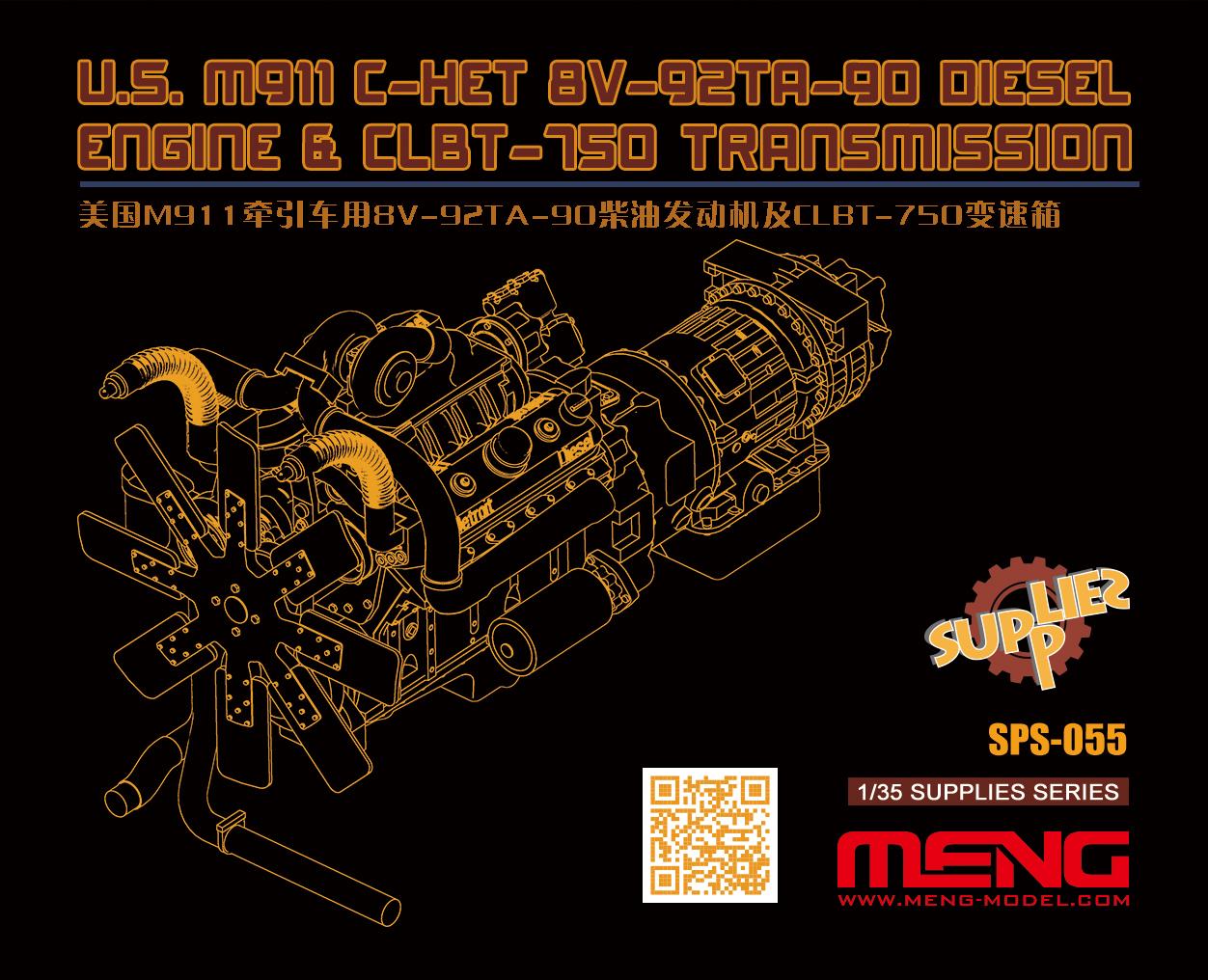 MMSPS-055