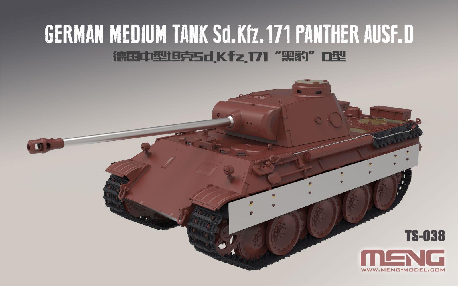 MMTS-038
