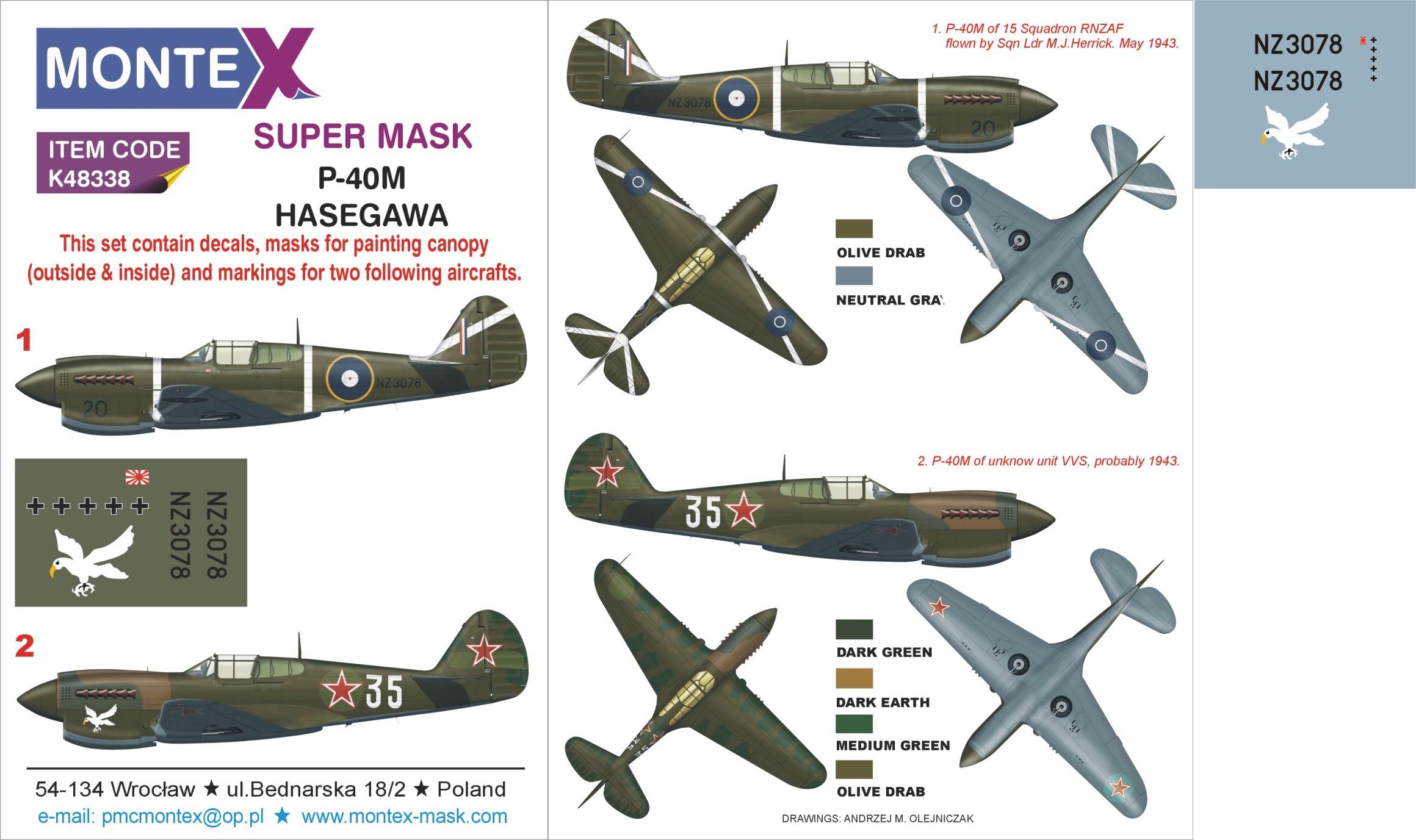 MXK48338