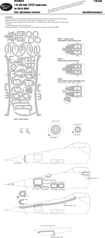 NWAM0479