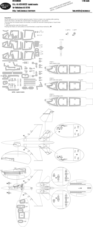 NWAM0506