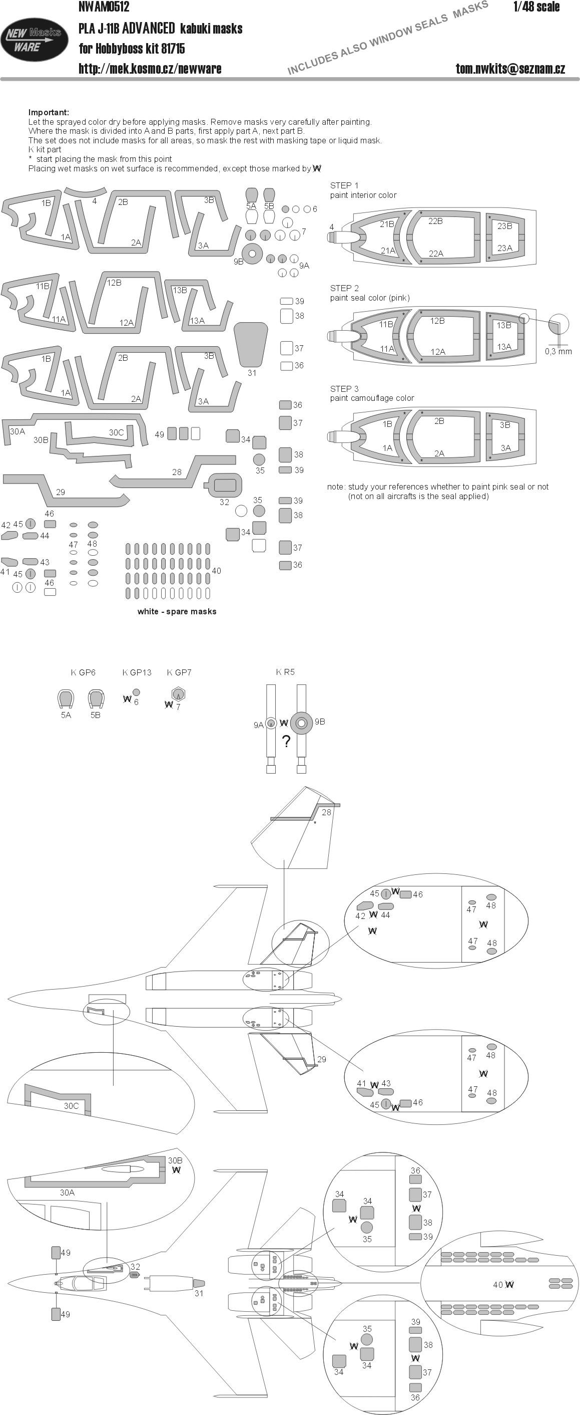 NWAM0512