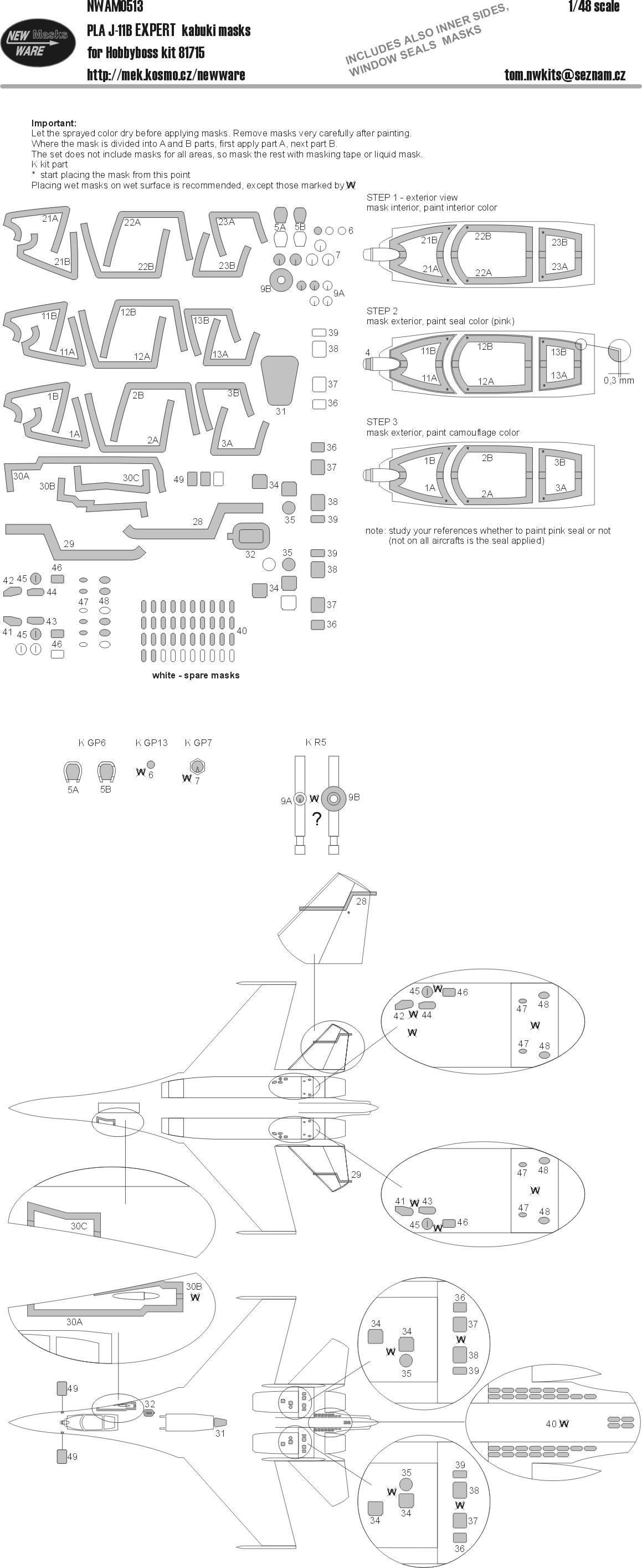 NWAM0513