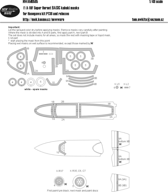NWAM0585
