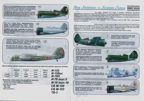 PSL72007