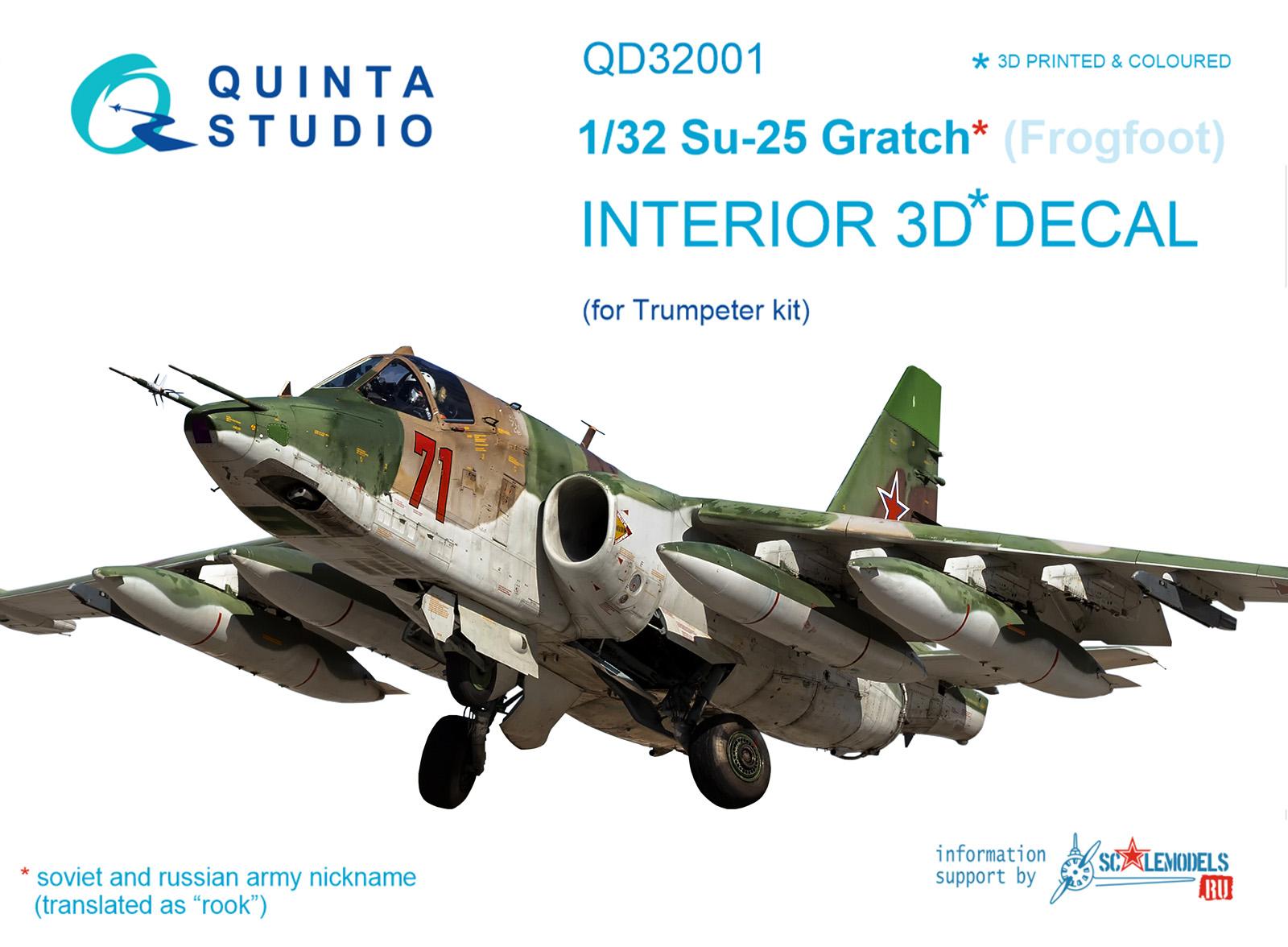 QD32001