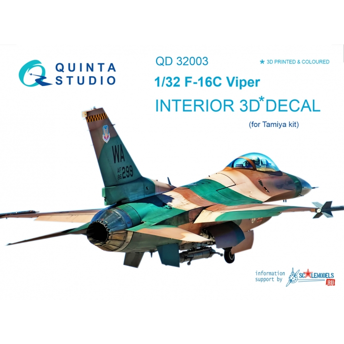 QD32003