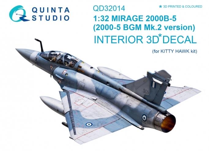 QD32014