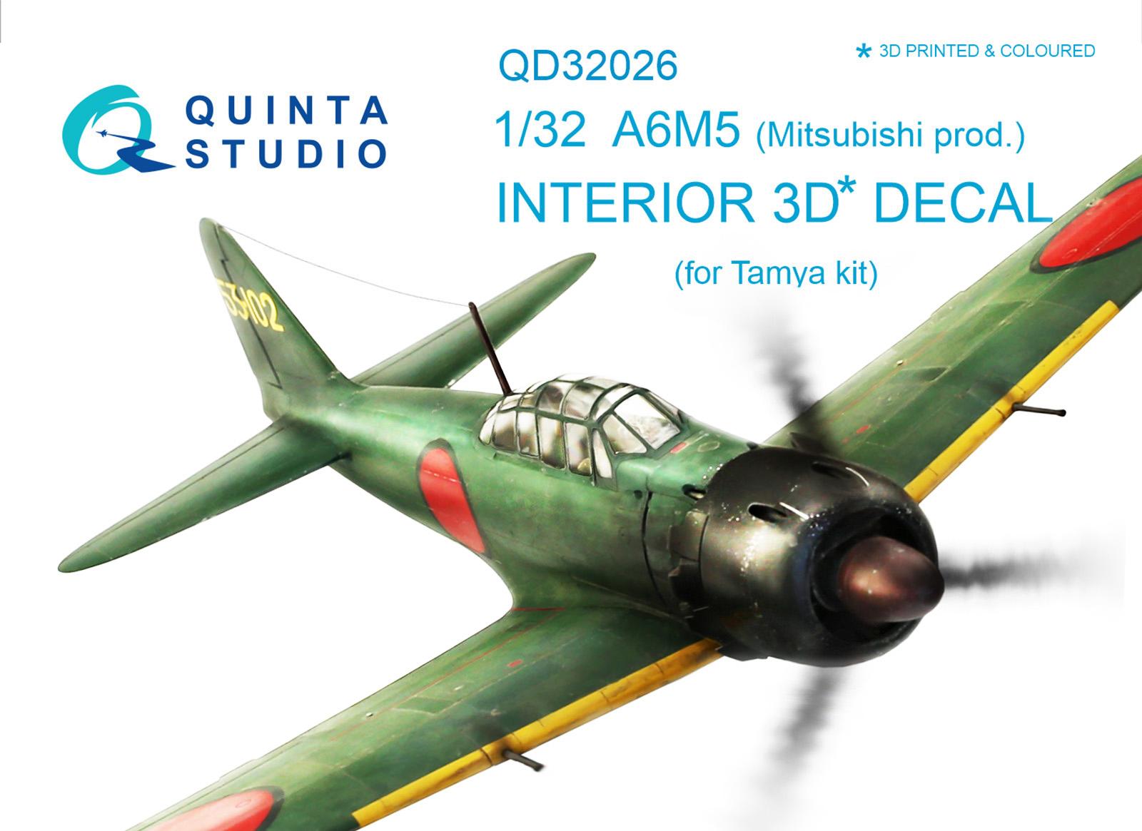 QD32026