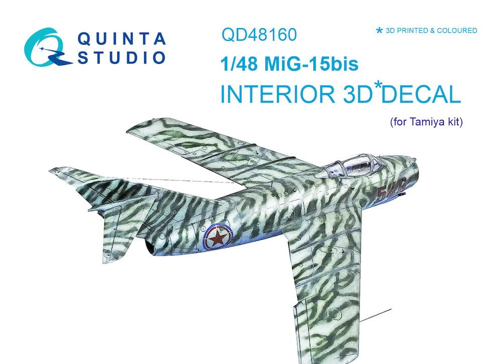 QD32057