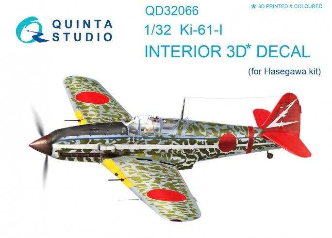 QD32066