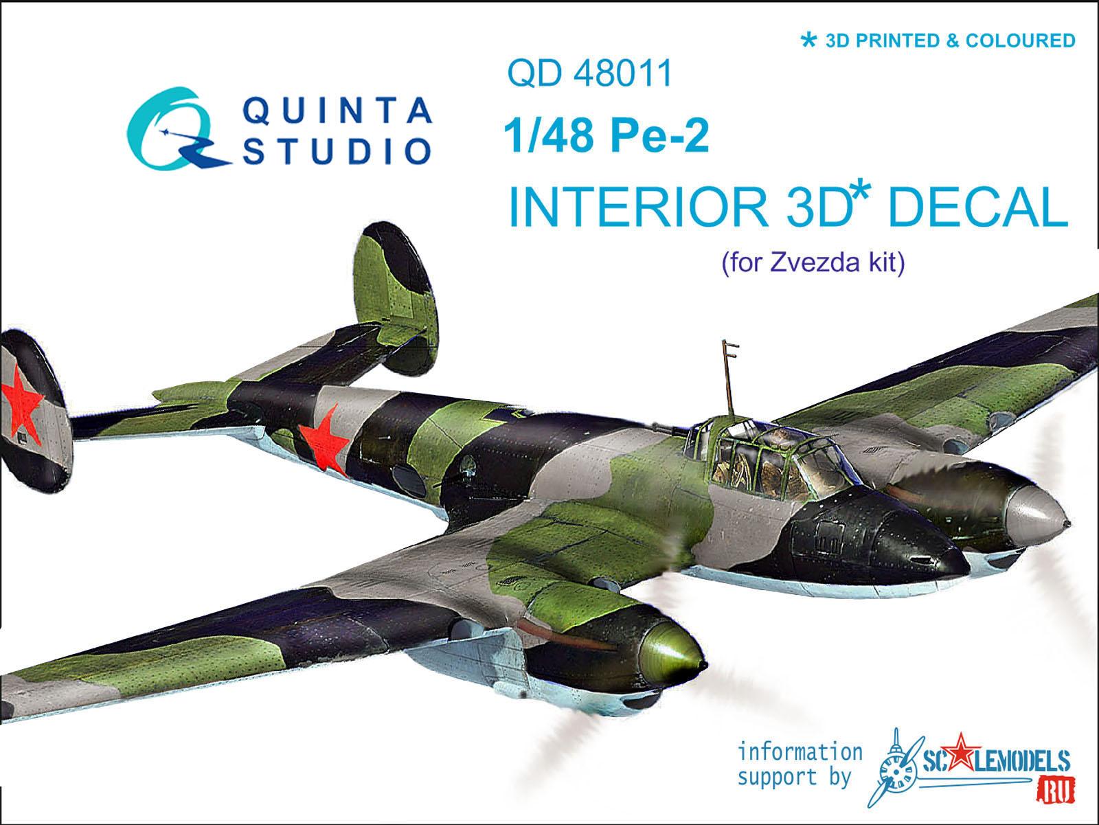 QD48011
