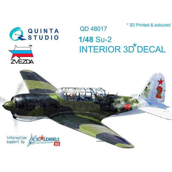 QD48017