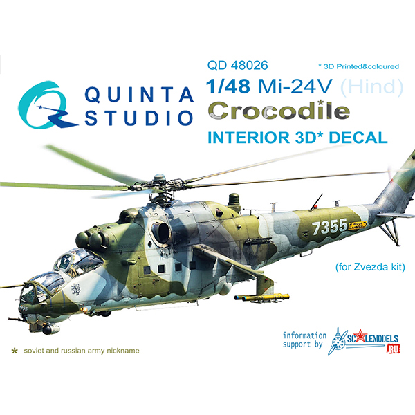 QD48026