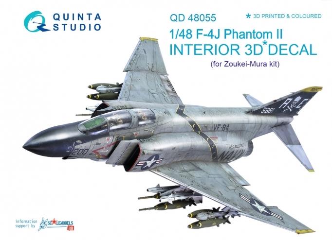 QD48055