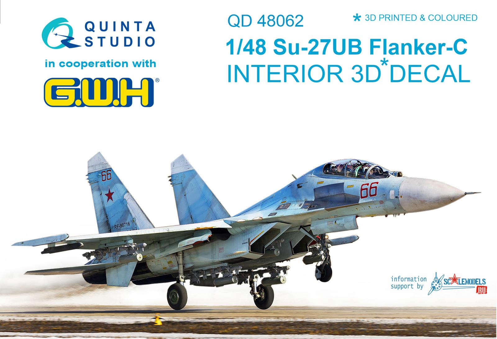 QD48062