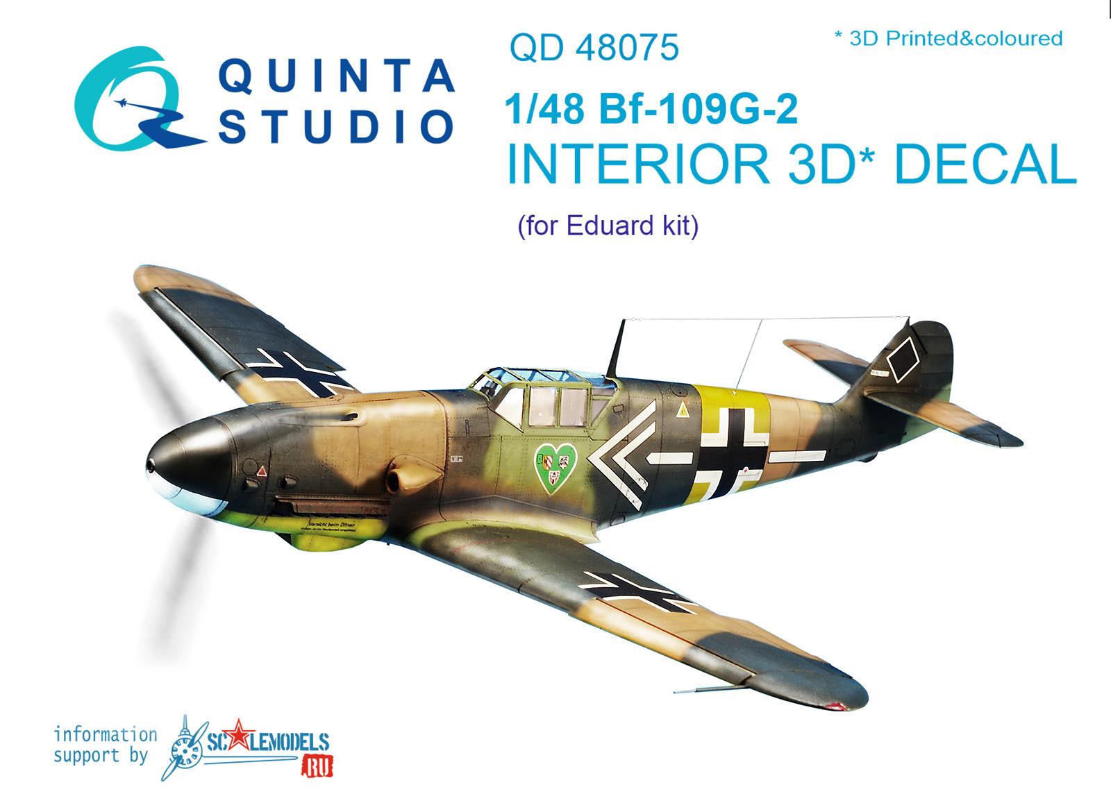 QD48075