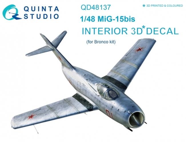 QD48137