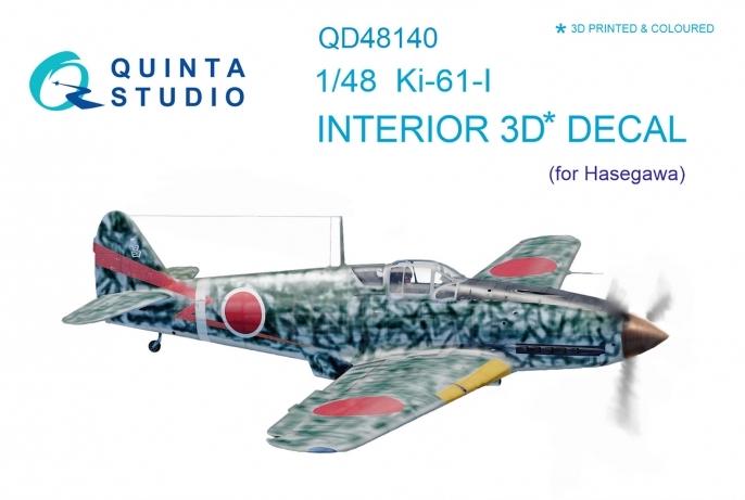 QD48140