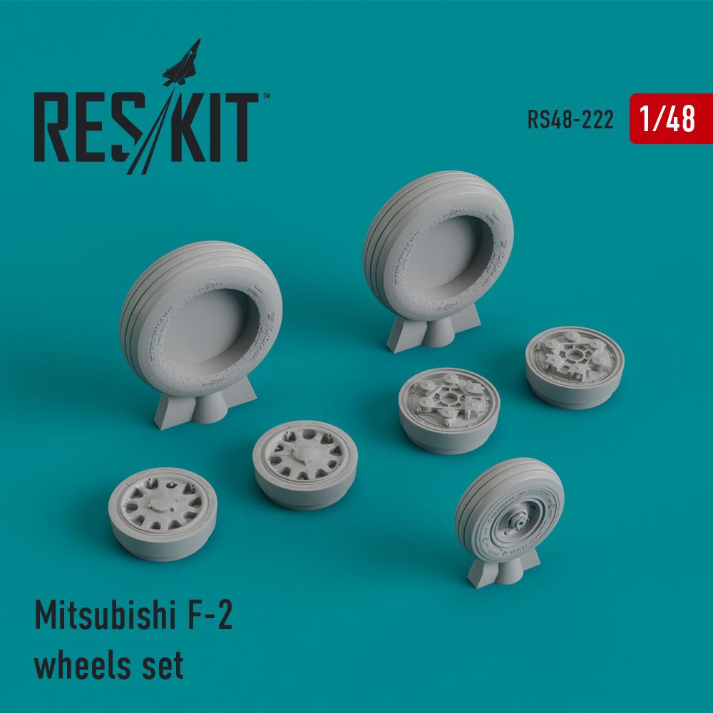 RS48-0222
