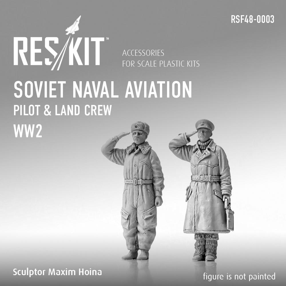 RSF48-0003