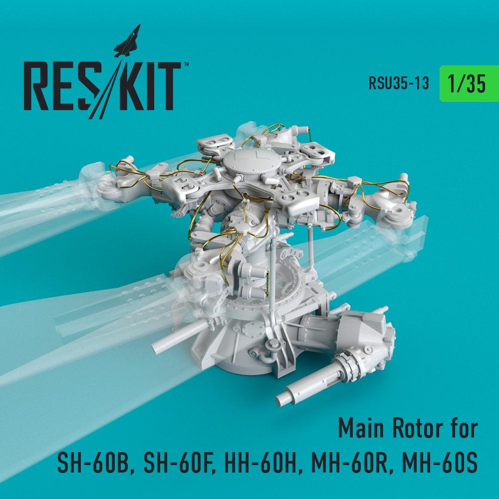 RSU35-0013